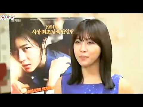 Korea premiere in Chiba Japan - NHK 04.21.2012