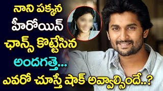Nani Romantic With New Movie Jersey BollyWood Heroins | Jersey | TTM