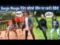 Boogie Woogie बिजेता कबिताले खेलिन पल शाहसँग म्युजिक भिडियो Paul Shah, Kabita Nepali | Raaz Khambu thumbnail