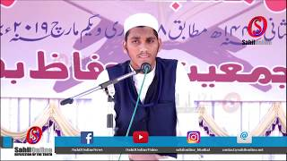 State Level Hifz Quran Competition - Jamiat Ul Huffaz - Bhatkal - Day 2