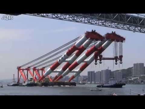巨大起重機船  第五十吉田号 YOSHIDA-GO NO.50 Crane barge 吉田組 関門海峡東航 2015-MAY
