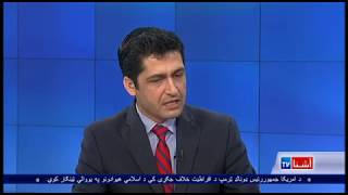 Pashto Ashna TV Show (May. 21, 2017)