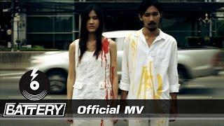 Sukhumvit66 - ขอบคุณเวลา [Official MV]