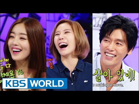 Hello Counselor - Sunhwa, Hana(Secret), Choi Seongguk & more! (2014.09.15)