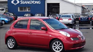 2005 Nissan March 15G 5 Door Hatchback 1500cc Petrol Automatic