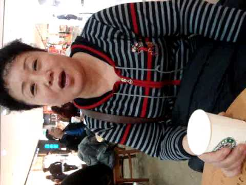 Aunty Lin (Tourist from mainland China) Part 1