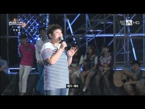 download lagu 김재원 - 인연 gratis