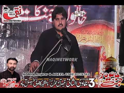Zakir Syed Najaf Abbas Bukhari 3 jmadi ul Sani 29 january 2020 Majlis e Aza Dastgir Colony Faisalaba