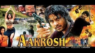 Mera Aakrosh - Full Movie