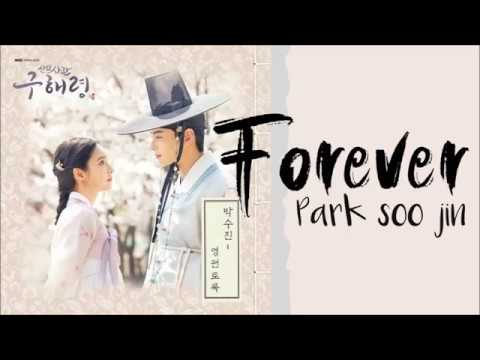 Download Park Soo Jin 박수진 Forever 영원토록 s Terjemahan HAN/ROM/ENG/IND Mp4 baru