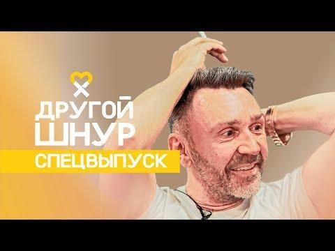 Сергей Шнуров — о любви, отцовстве, благотворительности, котиках и Собчак