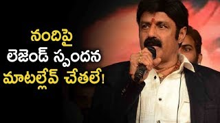 Balakrishna Shocking Comments On Nandi Awards Controversy