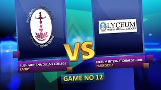 TV1 Pentathlon | EP 13 | Pushpadana Girls' College VS Lyceum International School