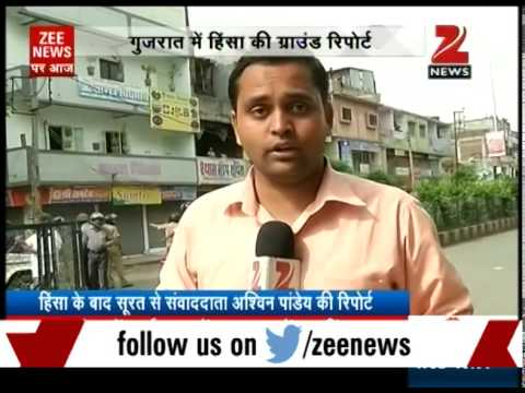 Gujarat quota row: Zee Media's report from ground zero