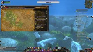 """Live: """"World of Warcraft"""" Время великих завоеваний!!!"""
