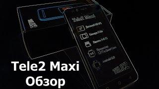 Смартфон Tele2 Maxi