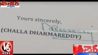 Priests Forged Signature Of MLA Challa Dharma Reddy | Teenmaar News