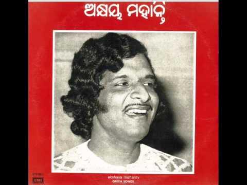 Odia Song...Kahuthibi..Katha Kahi... sung by Akshaya Mohanty...
