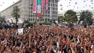 jege utho bangladesh