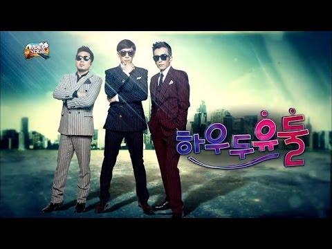 [무도가요제] 하우두유둘, Jae Seok & Hee Yeol - Please Don't Go My Girl(feat. 김조한), 무한도전 20131102 video