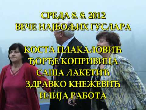 TV DUGA SAT NAJAVA -  VUCJA LUKA  (8-9.avgust 2012)