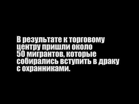 Убили таджика тц Москва 20 09 2017