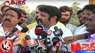 Family Members and TDP Leaders Pay Tributes To NTR On His 22nd Death Anniversary | Teenmaar News
