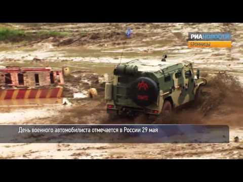«Тигры» и военные КамАЗы покорили размытый дождем полигон