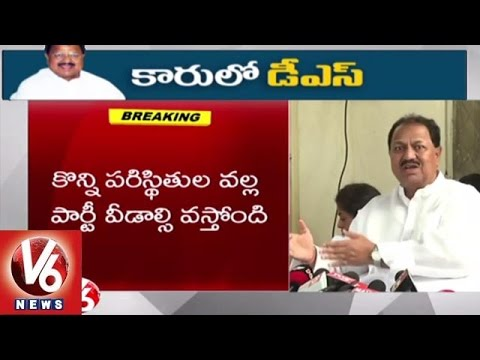 D Srinivas Clarification over Joining TRS party | Press Meet | Hyderabad - V6 News