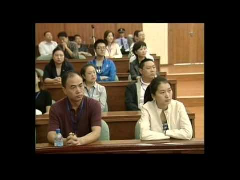 3610 CHINA LIU TIENAN CORRUPTION TRIAL