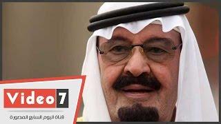 عزاء شعبى للملك عبدالله بن عبد العزيز بمسجد عمر مكرم