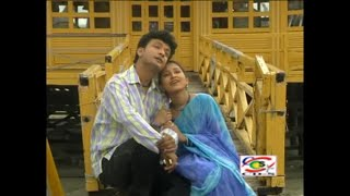 Premer Nam Bashona   গানেরই খাতায় স্বরলিপি   Poly   Bangla hot song