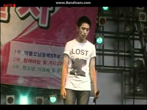 Sandeul Singing Shining Inheritance Ost video