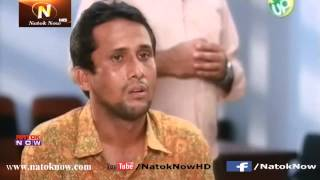 Bangla Natok 2015 Sei Rokom Ghush Khor [HD]