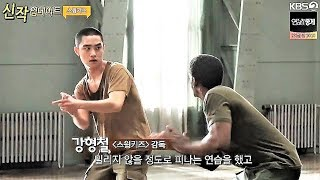 Swing Kids director on Kyungsoo- It's his destiny (Eng subbed)