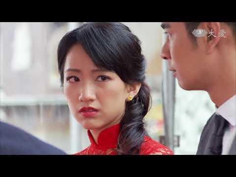 大愛-在愛之外-EP 04