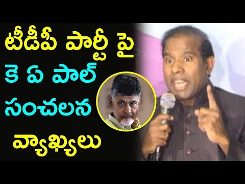 KA Paul Says TDP will Lose In AP 2019 Elections | KA Paul Shocking Comments On Chandrababu Naidu