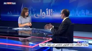 فتوى حول الرق تثير الجدل في موريتانيا