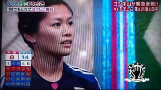 Nice Kick by Japan woman football player