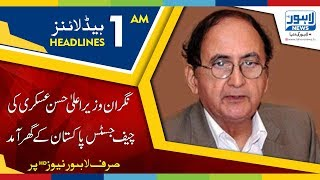01 AM Headlines Lahore News HD - 19 June 2018
