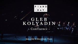 "Gleb Kolyadin (Iamthemorning) - ""Confluence""のピアノリサイタル映像を公開 新譜「Gleb Kolyadin」収録曲 thm Music info Clip"