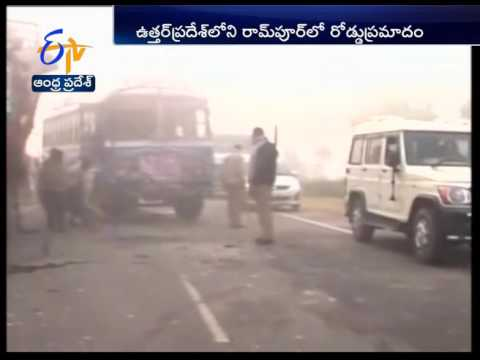 10 injured in smog-related accident on NH 24 in Rampur, UP