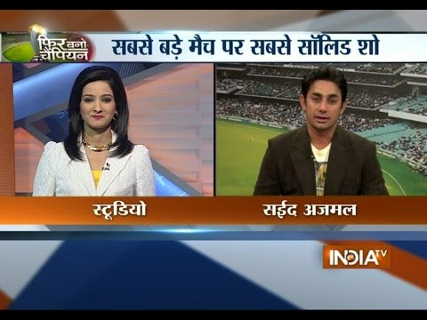 World Cup 2015: Saeed Ajmal believes Pakistan will defeat India