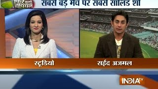 Pakistan Will Defeat India in Cricket World Cup 2015, says Confident Saeed Ajmal - India TV