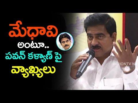 Devineni Uma Statements On Pawan Kalyan | TDP Minister Devineni Uma About JFC Report | mana aksharam