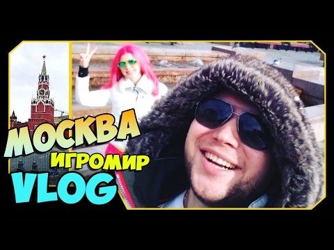 Поездка в Москву на Игромир 2015 DILLERON ★ Play