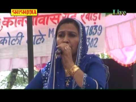 Haryanvi Ragni---rukman Boli Shree Krashan Se Maine Mahabharat Ka---(rajbala) video