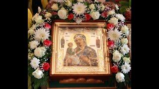 2020 10 25 Престольный праздник храма в честь Иерусалимской иконы Божией Матери