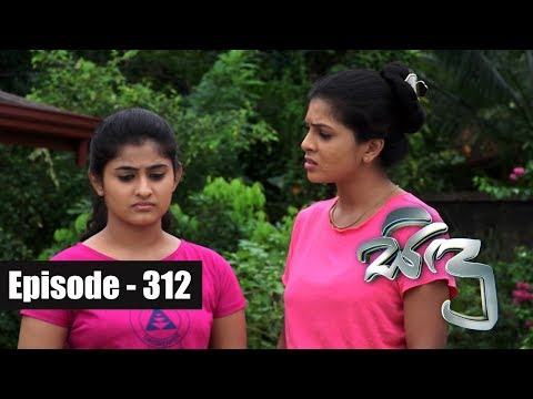 Sidu | Episode 312 17th October 2017