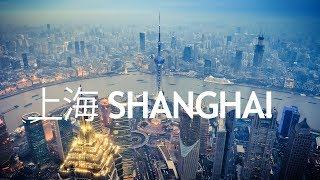 Travel Shanghai in a Minute - Drone Aerial Videos - Expedia